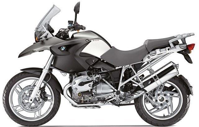 BMW R 1200 GS: Hintaero: Halvin 673 € – Kallein 2 521 € BMW R 1200 GS on isojen pyörien edullisimpia vakuutettavia, mutta hintavin vakuutustarjous 45-vuotiaalle on peräti nelinkertainen verrattuna halvimpaan tarjoukseen.