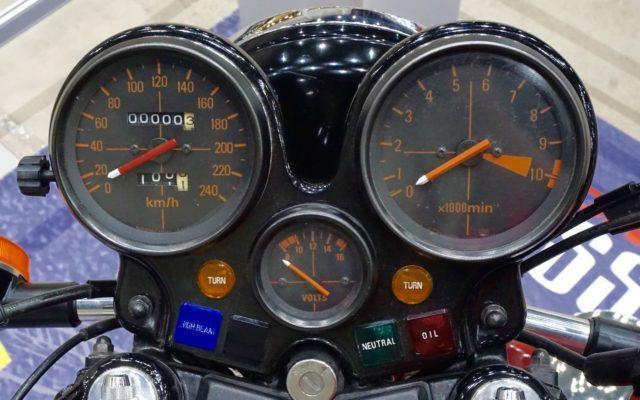 Honda CBX Super Sport