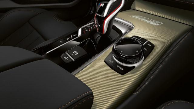 BMW M5 Edition 35