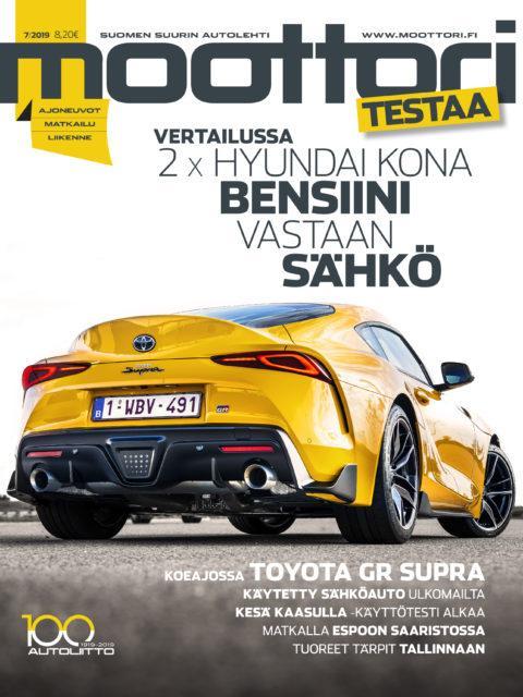 Moottori kansi 7-2019