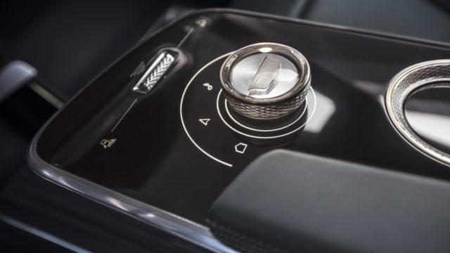 Cadillac Lyriq knob