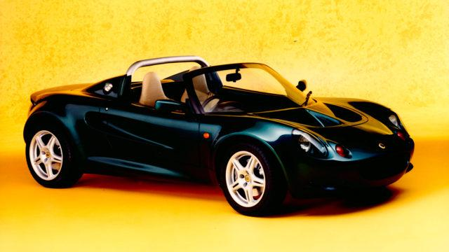 Lotus Elise Series 1