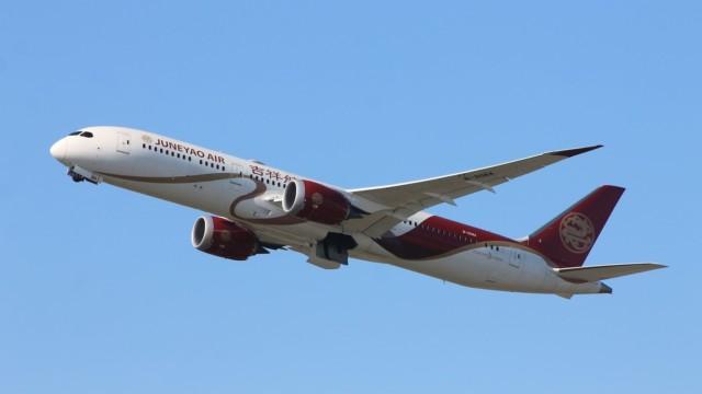 Juneyao Airlines Zhengzhou