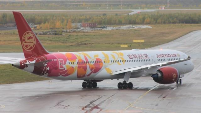 Juneyao Airlines Zhengzhou Helsinki-Vantaa