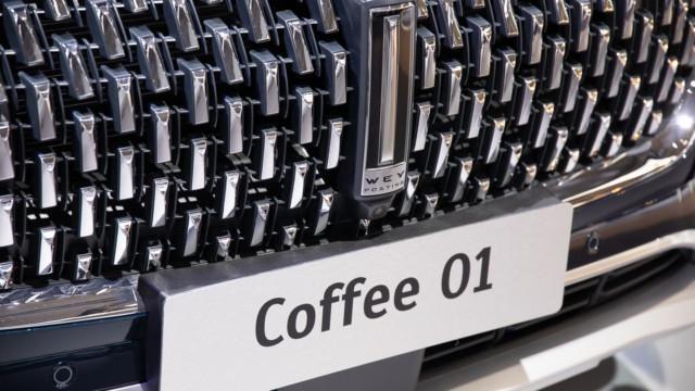 Wey Coffee 01