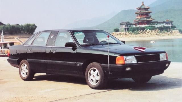Hongqi CA7220