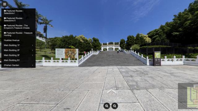 matkalla museossa virtuaalimuseo taiwan kansallinen palatsimuseo