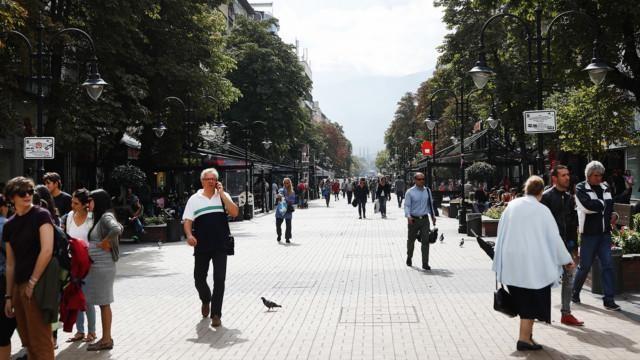 Bulgaria Sofia kaupunkiloma