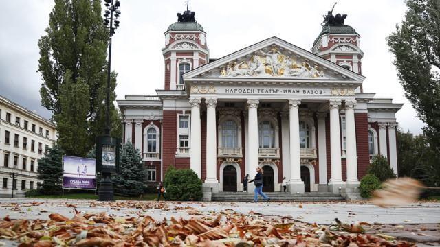 Bulgaria Sofia historia